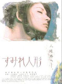Sumireningyo_4