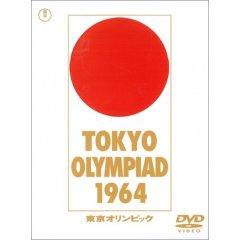Tokyoolympiad_2